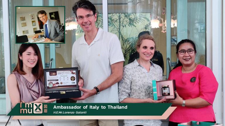 เอกอัครราชทูตอิตาลีประจำประเทศไทย